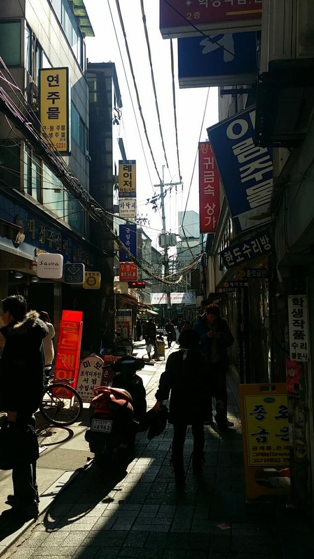 Coreano en la calle
