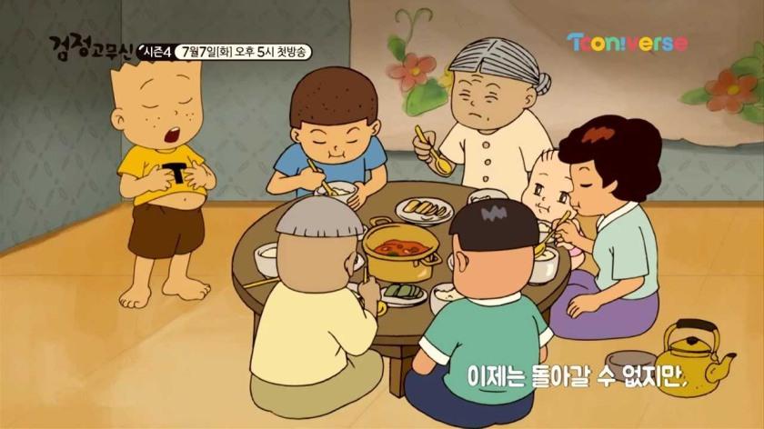 Una familia coreana a la mesa en los años 60.